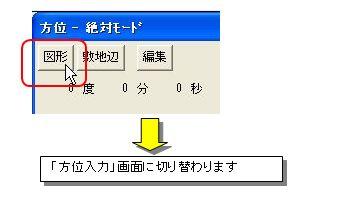 Houi_zukei_6