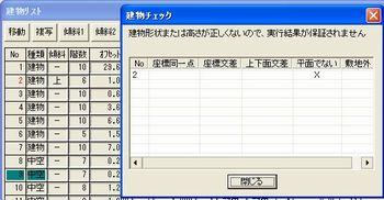 Bld_list_4