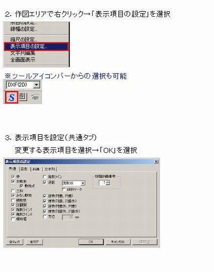 Prn_nichi000011